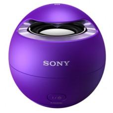 Водонепроницаемая акустика Sony SRS-X1 Violet