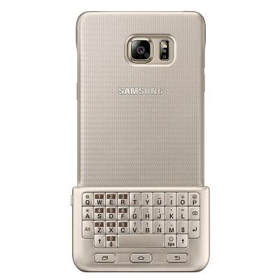 Чехол-клавиатура Samsung Galaxy Note 5 Keyboard Cover (золотой)