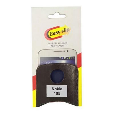 Футляр Easy Slip для Nokia 105 (синий)