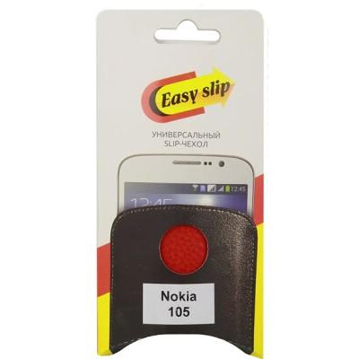 Футляр Easy Slip для Nokia 105 (красный)
