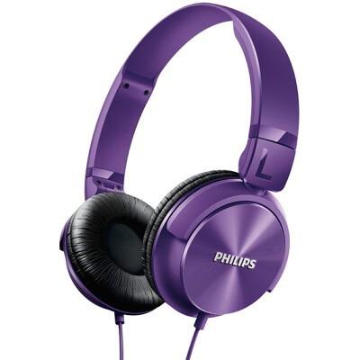 Наушники Philips SHL3060PP накладные (фиолетовые)