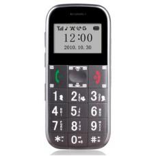 Мобильный телефон с GPS-трекером Concox GS503