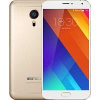Meizu MX5 16Gb Gold (Официальная украинская версия)