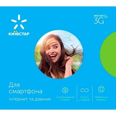 КиевСтар «Смартфон. Регион 1»