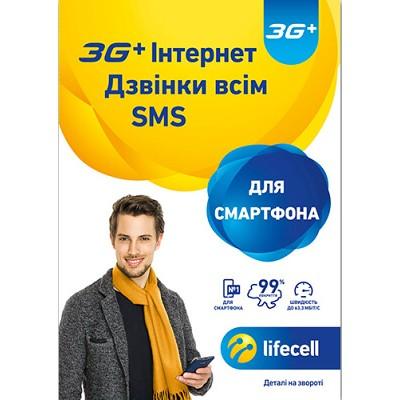 lifecell «3G+ Смартфон» (Киев)