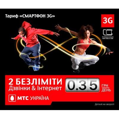 МТС «Смартфон 3G»
