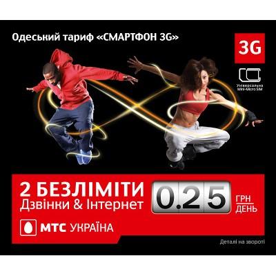 МТС «Смартфон 3G Одесский»