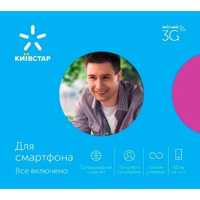 КиевСтар «Смартфон +. Регион 2»