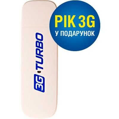 Коробочное решение «3G Турбо»